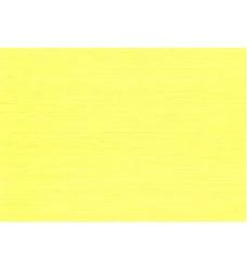 Forma limon          obklad    31.6x44.7